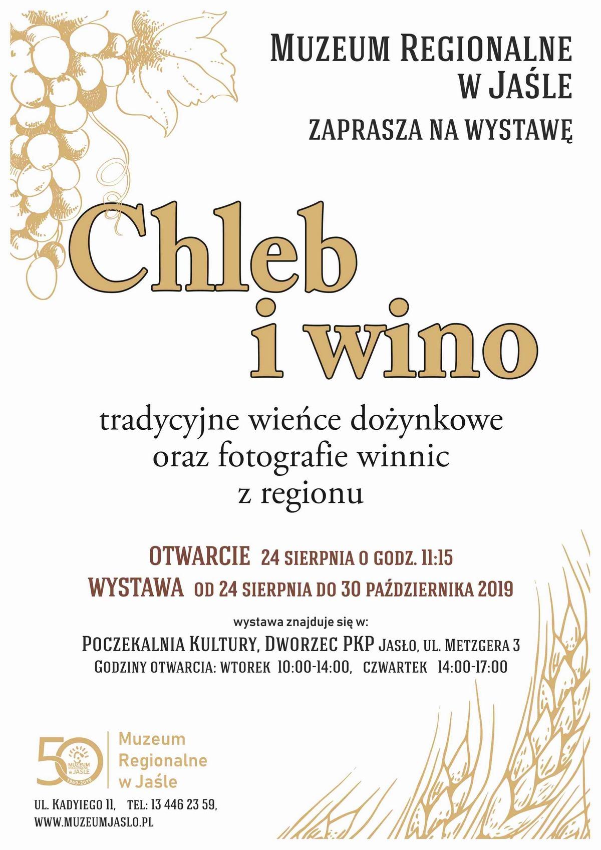 20190930__clebiwino