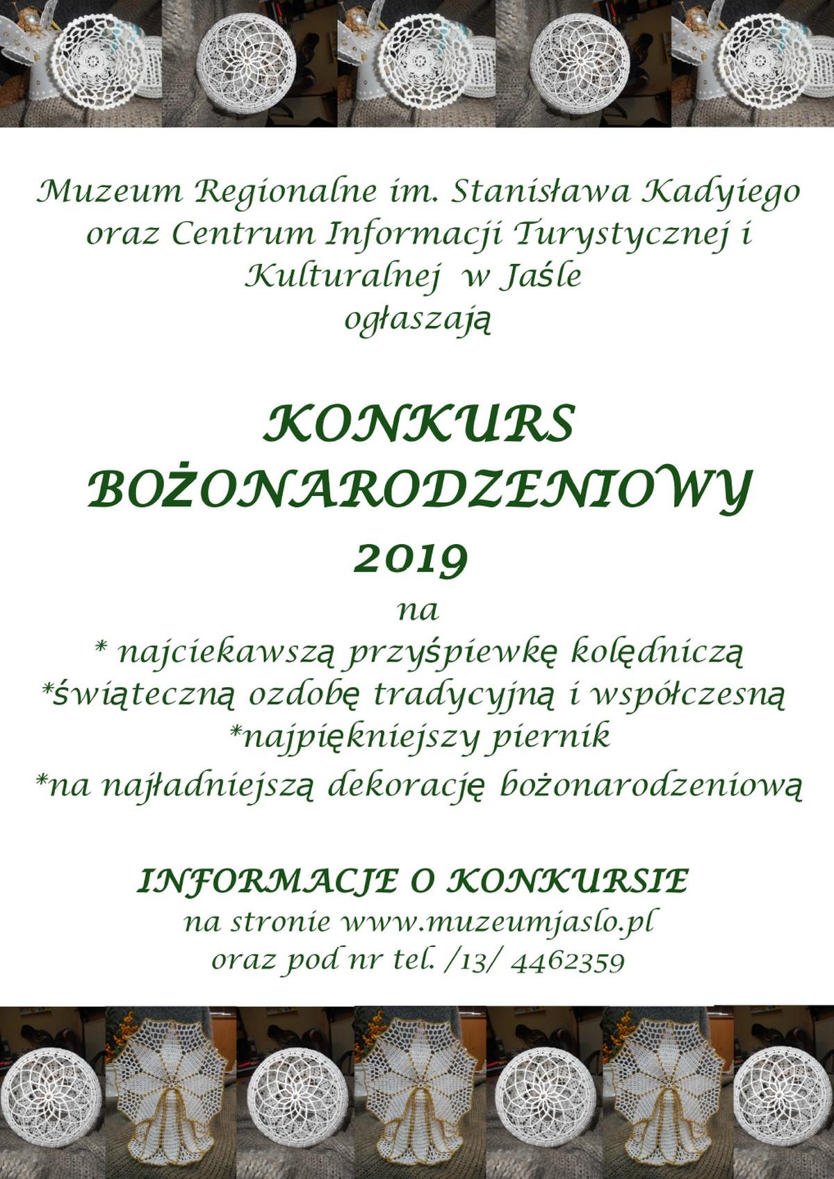 20191212__konkurs-muzeum