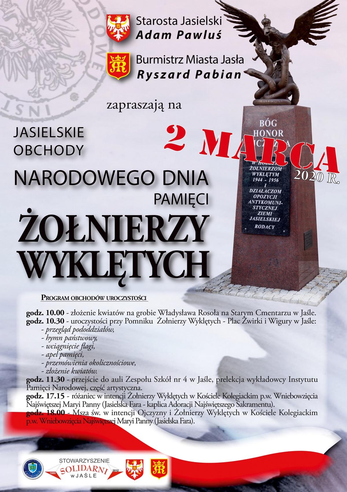 20200302__DPZW