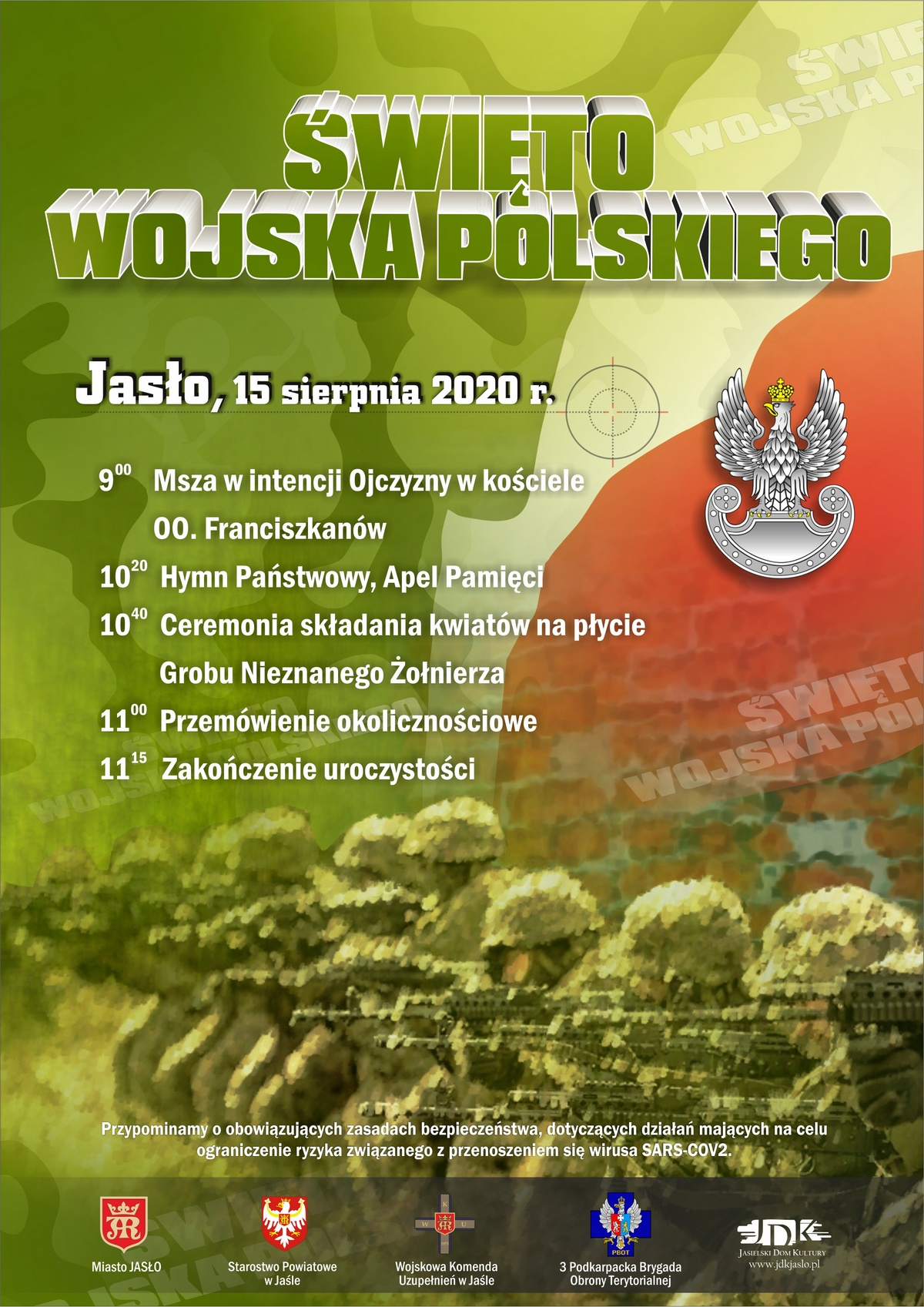 20200815__wp