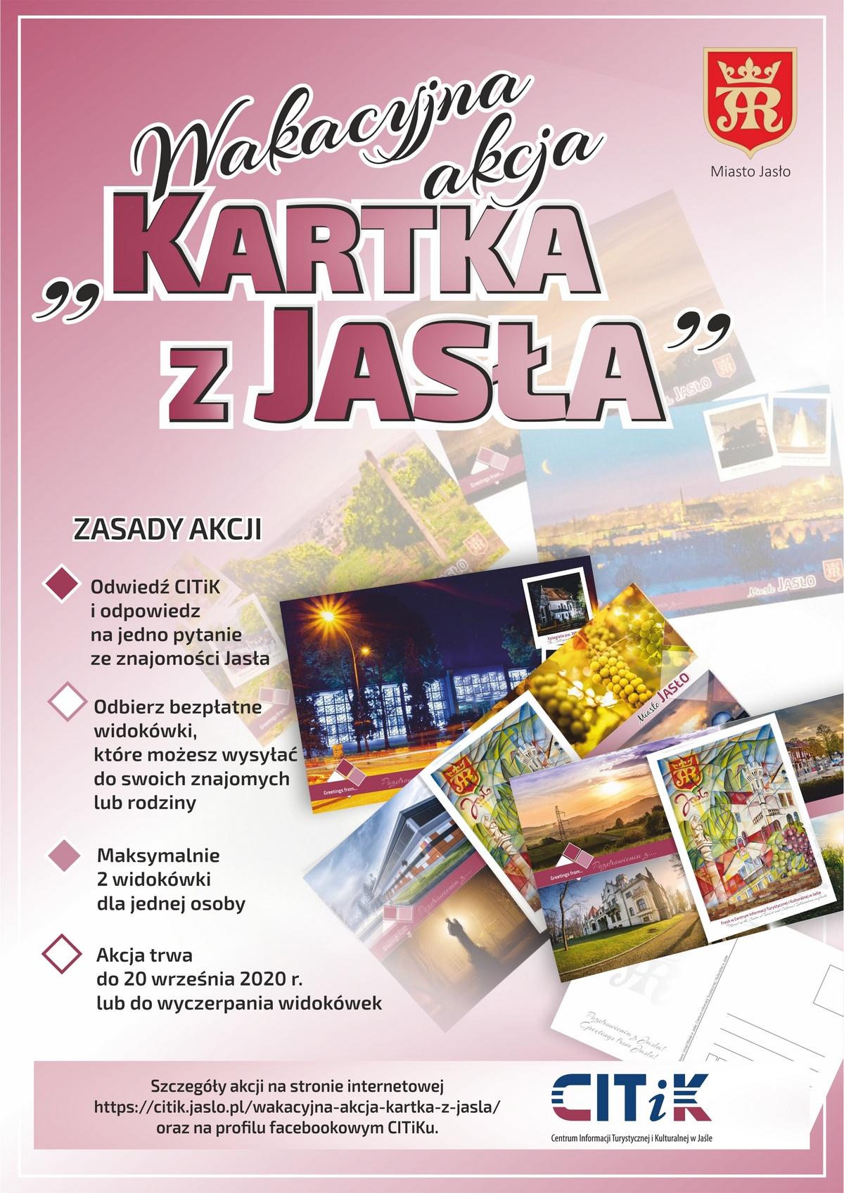 20200825__kartka