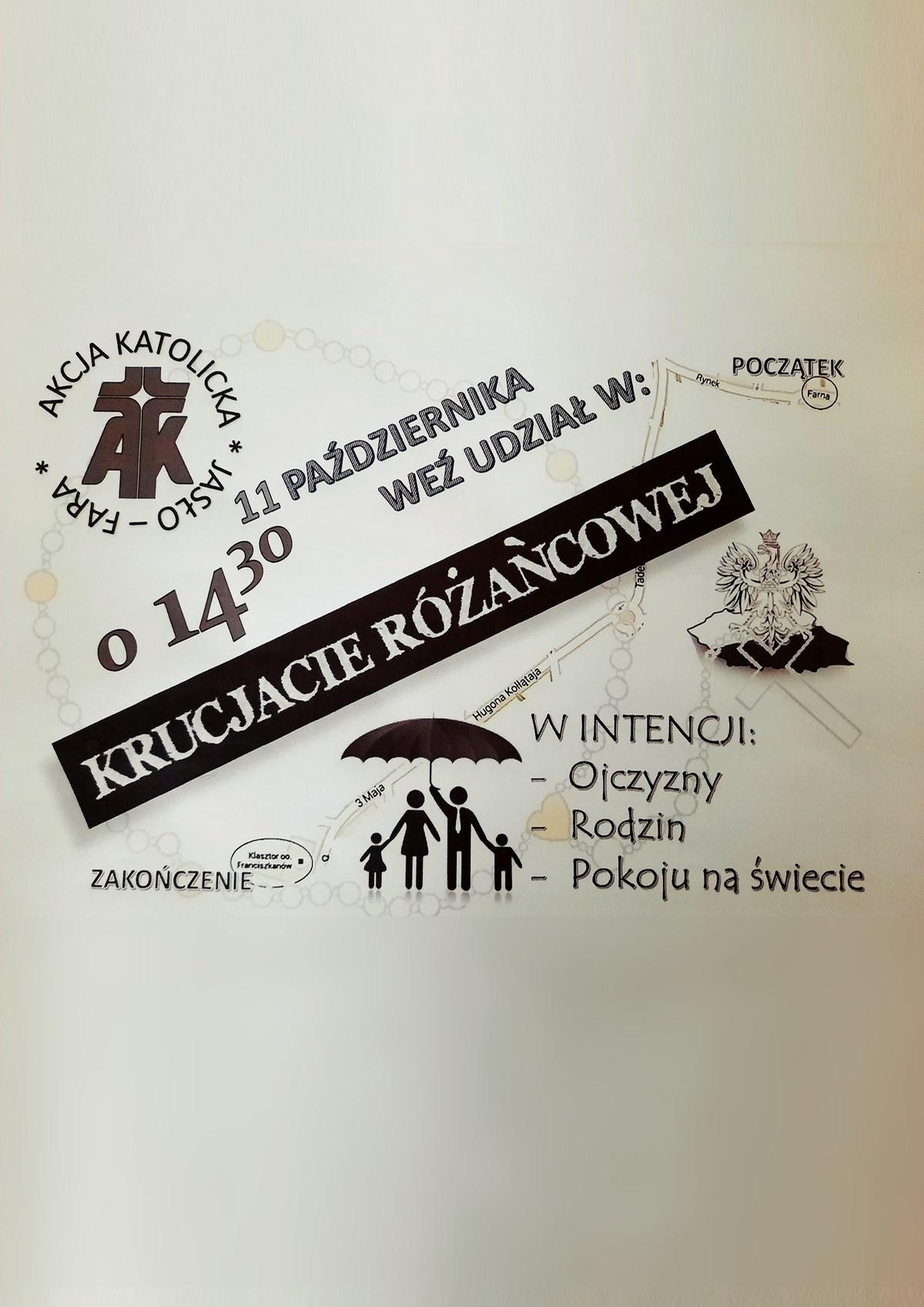 20201011__KR-AK