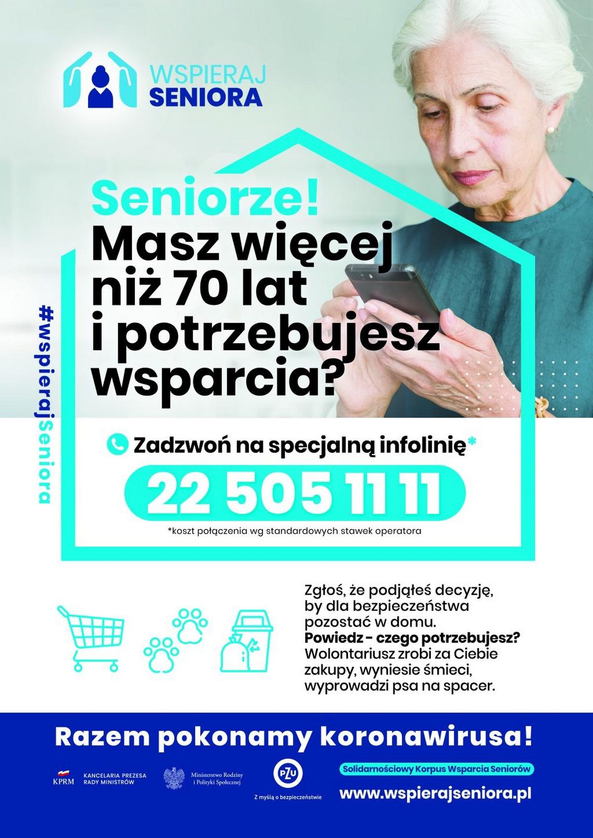 20201230__senior