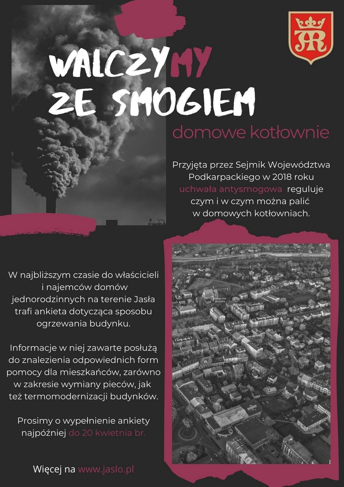 20210310__m-smog